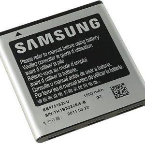 Bateria EB575152VU Smasung Galaxy S i9000 i9003