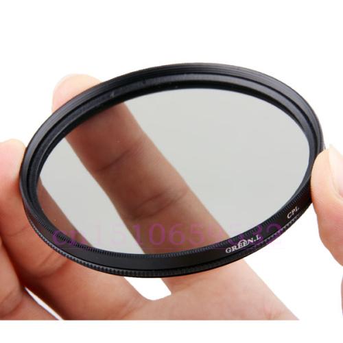 Filtro circular Green.L Polarizador CPL Ø 77mm