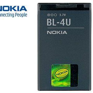 Bateria Original Nokia C5-03 Nokia E66 Nokia E75 3120 500